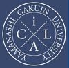 International College of Liberal Arts - Yamanashi Gakuin University