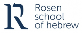 Rosen School of Hebrew