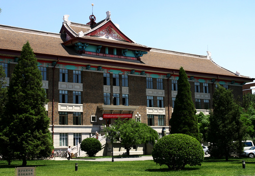 Weijin Road Campus