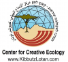 Kibbutz Lotan Center for Creative Ecology