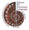 School of Ukrainian Language and Culture - Ukrainian Catholic University
