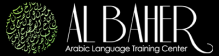 Al Baher Arabic Language Training Center