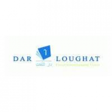 Dar Loughat cross-cultural language center