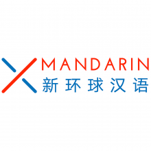 XMandarin Chinese Language Centre