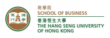 The Hang Seng University of Hong Kong, School of Business
