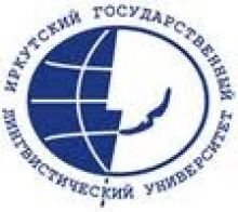 Irkutsk State Linguistic University