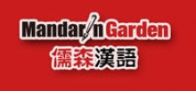 Shanghai Mandarin Garden Language & Culture Center