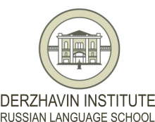 Derzhavin Institute